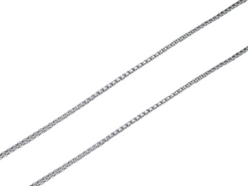 Sterling Silver 0.8mm Box Chain