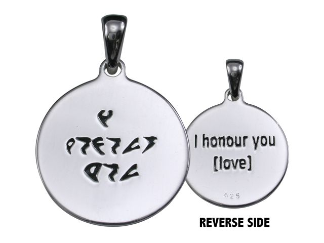 Sterling Silver 19mm *i Honour You [love]* English & Klingon Double Sided Pendant