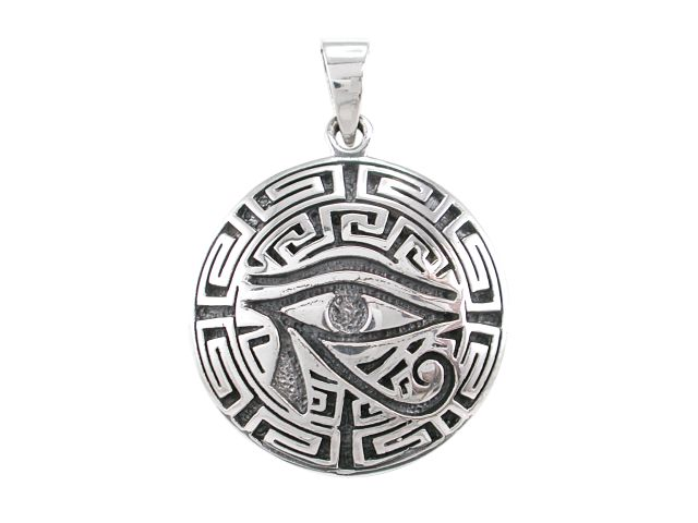 Sterling silver 27mm egyptian eye of ra pendant butterfly silver sterling silver 27mm egyptian eye of ra pendant aloadofball Images