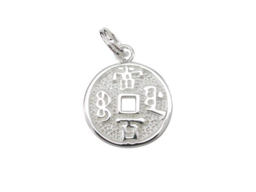 Sterling Silver 14mm Chinese Character Good Luck Charm With Split Ring
